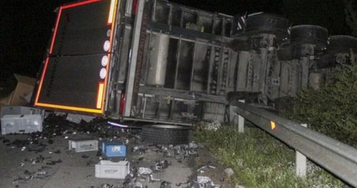 снимката е илюстративнаПътен инцидент стана тази вечер край Козлодуй, съобщиха