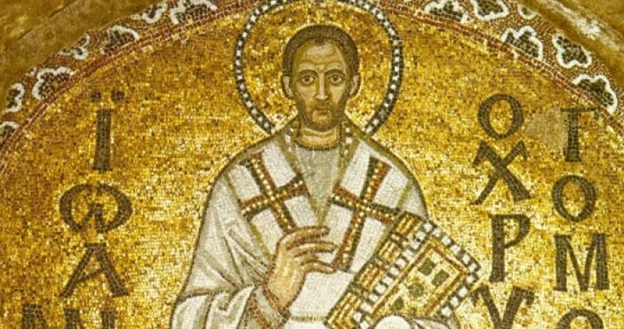 На13 ноемвриправославната църква почита паметта наСв. Йоан Златоуст, патриарх Константинополски.