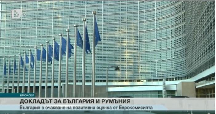 България очаква във вторник позитивен доклад на ЕК за напредъка