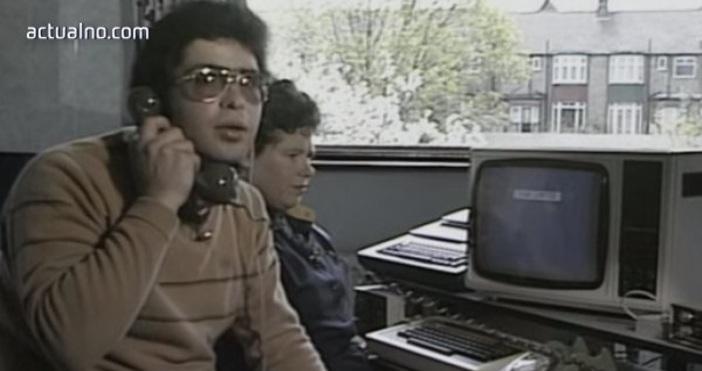 Това видео е на британската Thames Television и е заснето