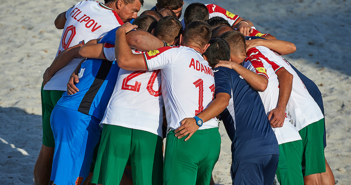 С турнира за Междуконтиненталната купа по плажен футбол в Дубай