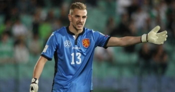 ВратарятПламен Илиевбе освободен от лагера на националния отбор преди гостуването