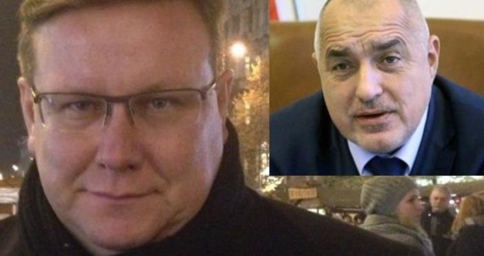Журналистът Явор Дачков публикува пост, в който цитира Бойко Борисов.
