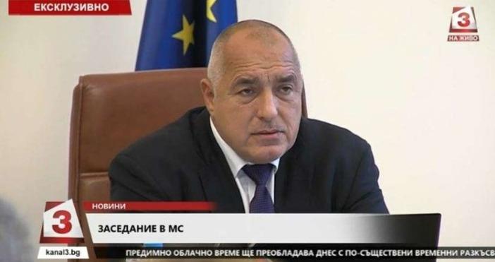 Премиерът Бойко Борисов обяви сензационна финансова новина преди началото на
