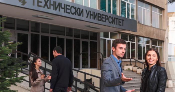 Проф. д-р инж. Розалина Стефанова Димова е временно изпълняваща длъжността
