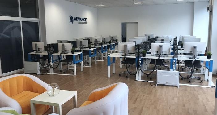 Най-голямата ИТ Академия в Източна България Advance Academy и един