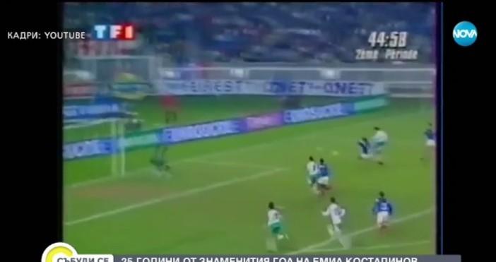 През 1993 година българският отбор по футбол се класира за