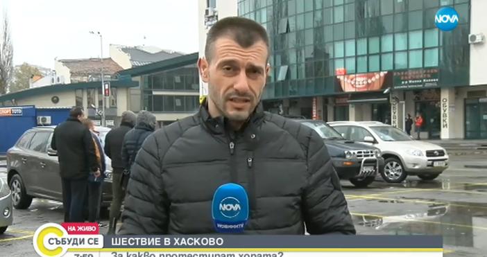 Кадър Нова твЖителите на Хасково на протест. Те са недоволни