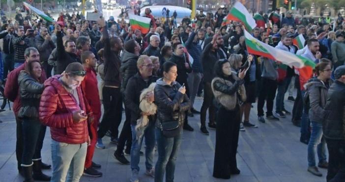 Снимка БулфотоПротестни демонстрации са организирани в неделния ден в десетки