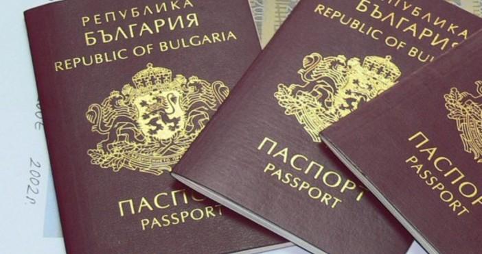 БтвВ пограничните райони хората масово продават адресите си за регистрация