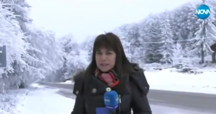 Кадър Нова твЖълт код за дъжд и сняг в почти