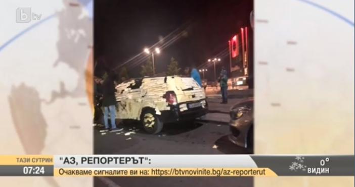 Кадър: bTVТаксиметрови шофори в София облепиха кола, която е паркирала