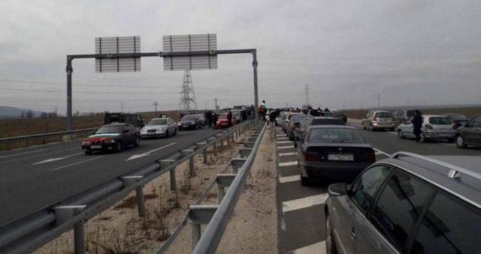 БНТБлизо пет часа остана затворен пътят за граничния пункт