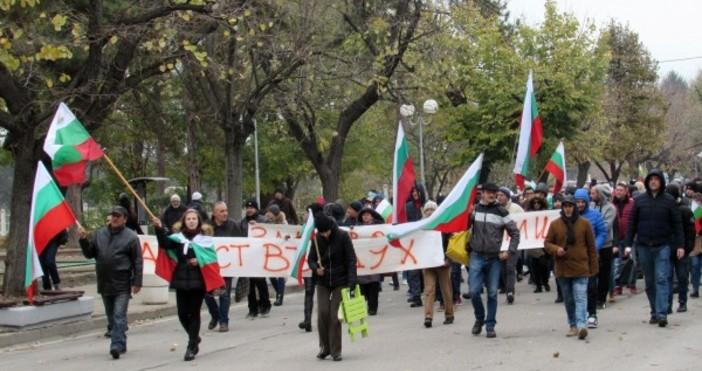 Единадесетдуши са били задържани при днешните протестив страната. Четирима са