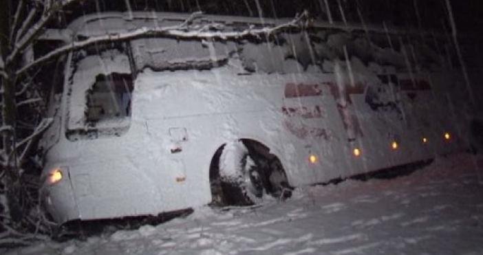 Снимки БТВОбилният снеговалеж предизвика задръствания и катастрофи. Пътнически автобус, движещ