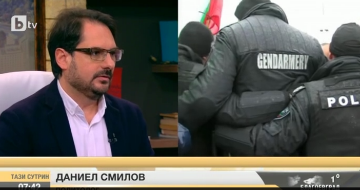 Според политолога Даниел Смилов в момента в България има три