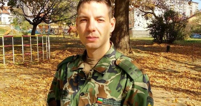 Трафик НюзМлад офицер от Българската армия има нужда от подкрепата