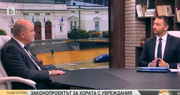 Снимка: Отпада ли втората година майчинство? Ето какво отговори в ефира министър Бисер Петков