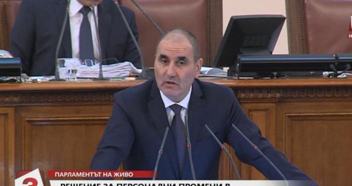 Кадър: Канал 3Току що лидерът на ГЕРБ Цветан Цветанов обяви