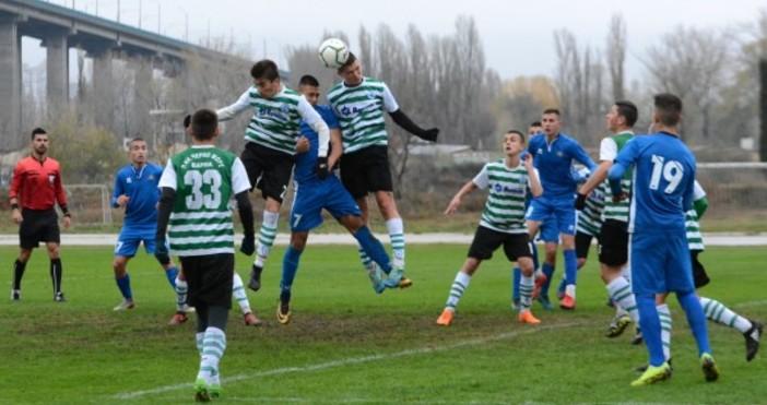 Отборът нa Черно море се класира за 1/2-финалите на турнира