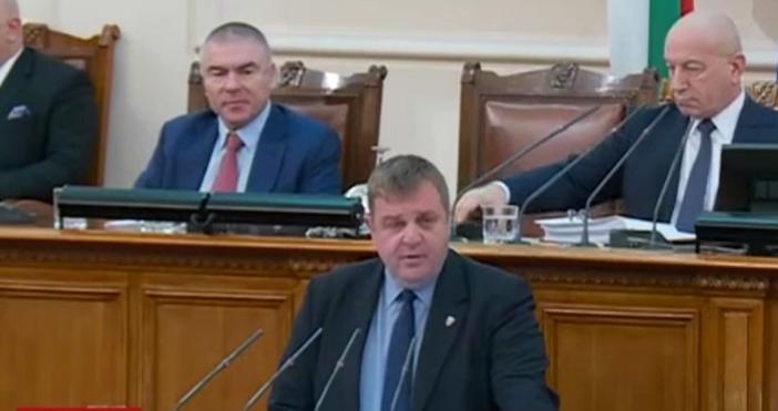 Скандал избухна в Народното събрание преди Красимир Каракачанов да представи