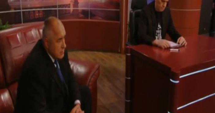 Министър-председателят Бойко Борисов откликна на поканата и се появи в