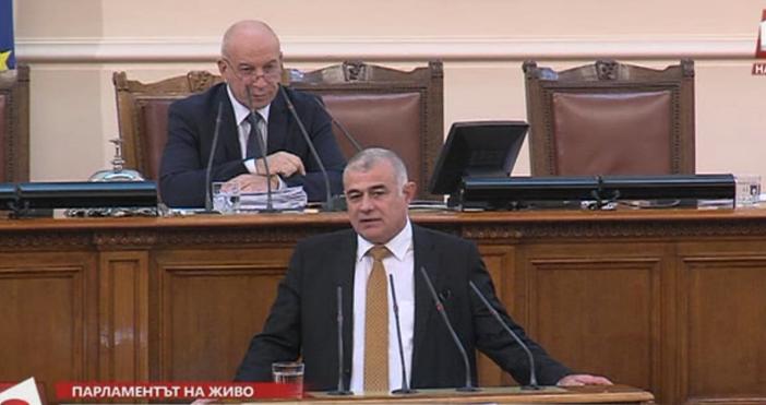 Депутатът от БСП Георги Гьоков призова току що Емил Христов