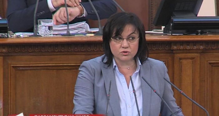 Кадър: Канал 3Скандалите от трибуната на Народното събрание продължиха току