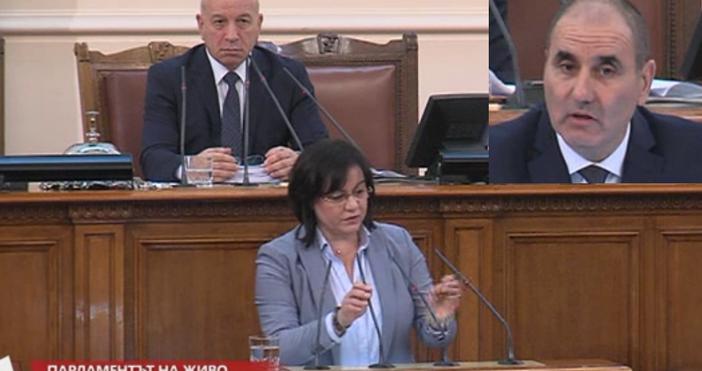 Кадър: Канал 3 В Народното събрание току що Корнелия Нинова