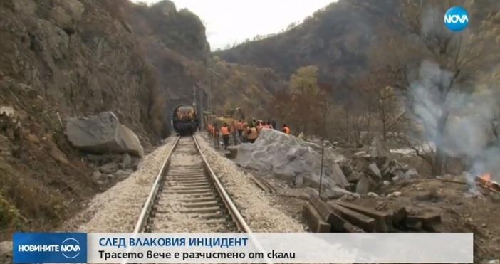Снимка: След влаковия инцидент: Трасето вече е разчистено от скали