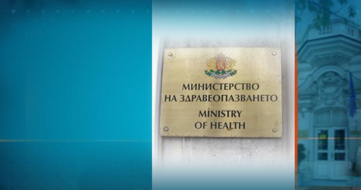 """В изпълнение на проект """"Доизграждане на националната здравна информационна система"""