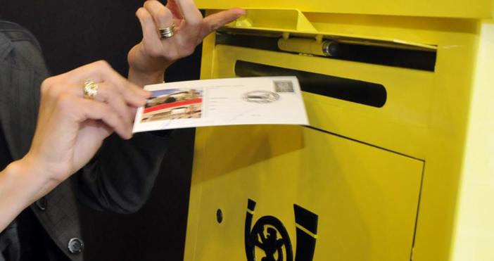 Пощенският оператор в Украйна уведомява, че в десет района в