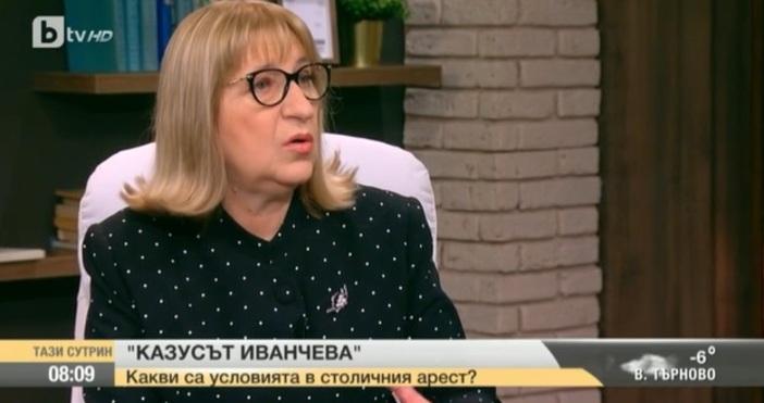 Десислава Иванчева и Биляна Петрова сами са пожелали да са