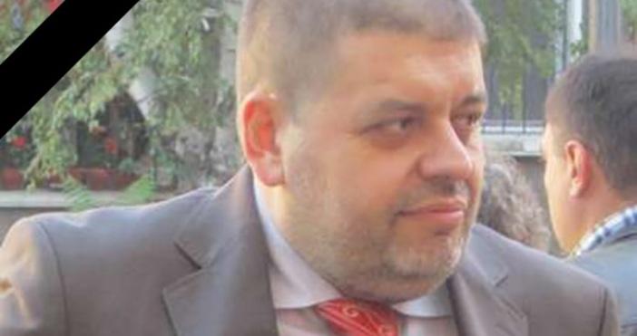 Адвокат Евгений Мосинов е починал внезапно тази сутрин, съобщи един
