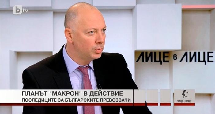Министърът на транспорта, информационните технологии и съобщенията Росен Желязков съобщи,