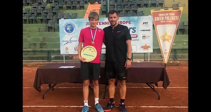Федерацията Тенис Европа изпрати поздравителен адрес до ТК Черно море