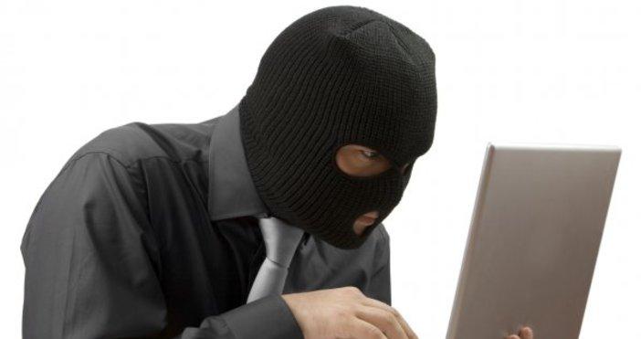 Снимка: БулфотоГолеми български компании стават жертва на интернет кражби на