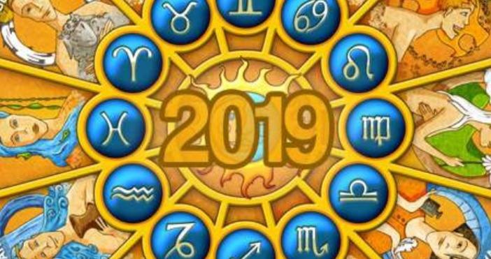 Какво ни готви следващата година? Винаги, когато си задаваме този