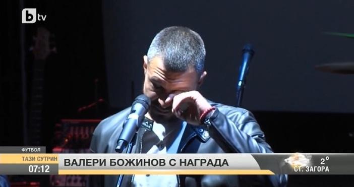 Уникални кадри излъчиха току-що по БТВ. Спортният водещ Петър Бакърджиев