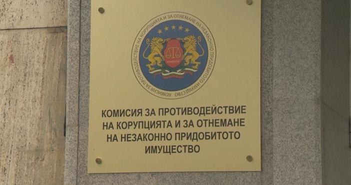 Правната комисия в парламента прие на първо четене спешни промени