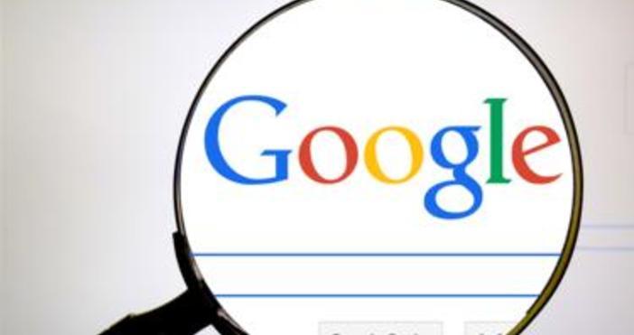 Google обяви резултатите от