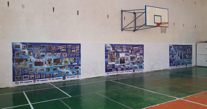 Благотворителен коледен турнир организират феновете на Спартак Варна в събота.
