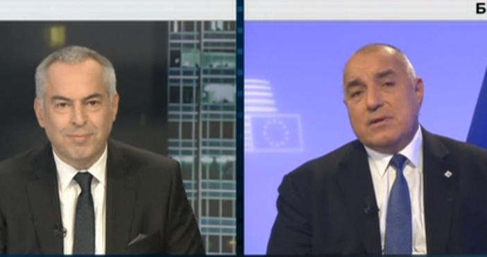 Кадър: БНТТоку що Бойко Борисов се вбеси на въпрос на