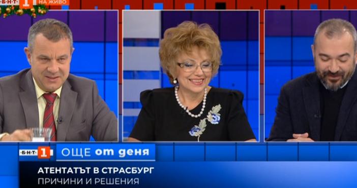 """Кадър: БНТЖурналистът Валерия Велева и Григор Лилов коментираха в """"Още"""