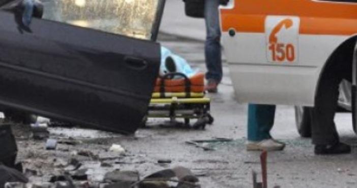 Снимка БулфотоЕдин човек е загинал, а 13 са ранени прикатастрофипрез
