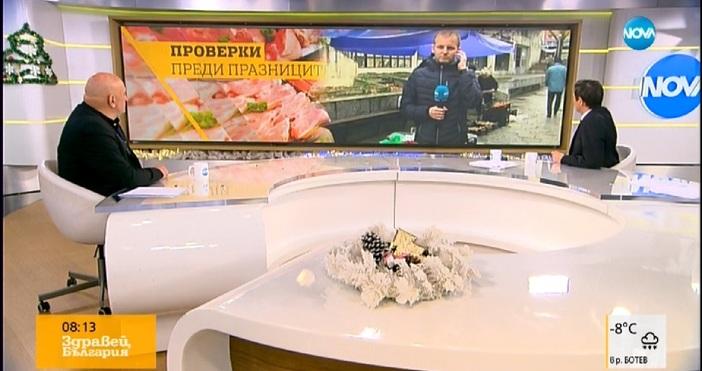 Шефът на Българската агенция за безопасност на храните Дамян Илиев
