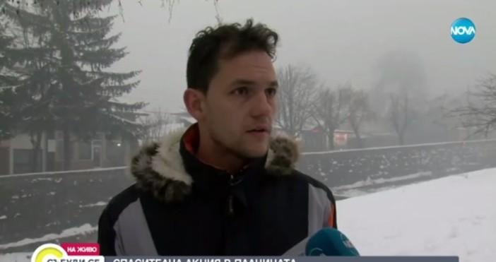 Цветан Найденов предприе преход с благотворителна целСпешна спасителна акция в