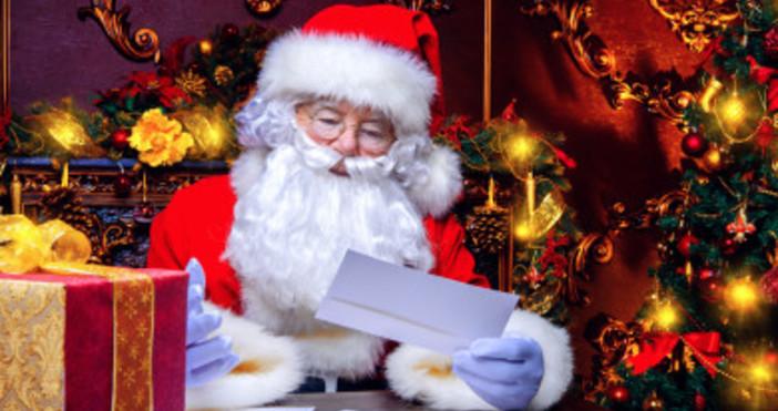 Стотици писма засипаха и тази година пощата с адрес