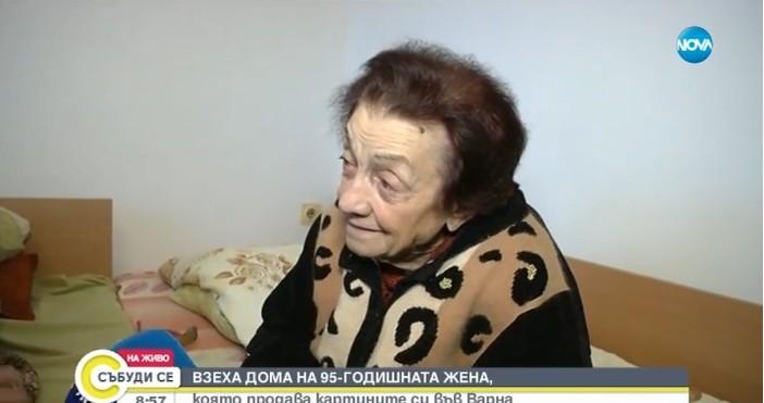Нова твИсторията на баба Костадинка стана достояние на цяла България.