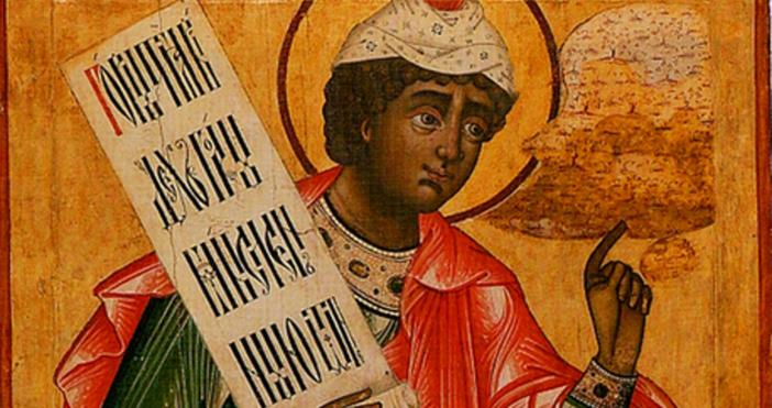 17 ДекемвриНа този ден имен ден празнуват: Данaил, Данaилa, Даниeл,